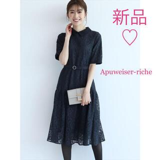 Apuweiser-riche - 新品♡ アプワイザーリッシェ 2WAY衿付サックワンピース
