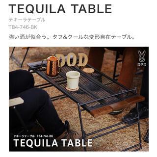 DOPPELGANGER - ☆新品☆DOD☆テキーラテーブル☆TB4-746-BK☆ブラック☆