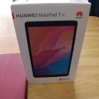 HUAWEI - HUAWEI MatePad T