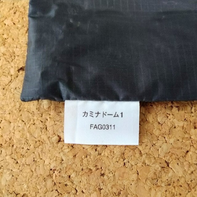 finetrack(ファイントラック)の【テントポール】finetrackカミナドーム1 スポーツ/アウトドアのアウトドア(テント/タープ)の商品写真
