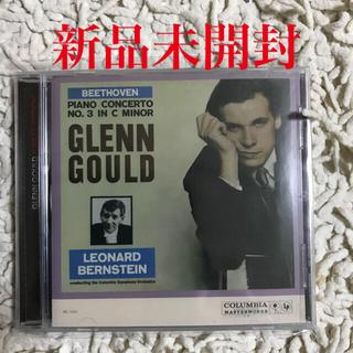 ピアノ協奏曲第3番 グールド(p)、バーンスタイン&コロンビア響(クラシック)