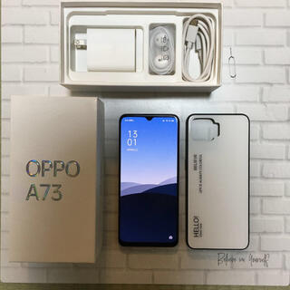 OPPO - 保護ケース付き OPPO A73 ダイナミック オレンジ