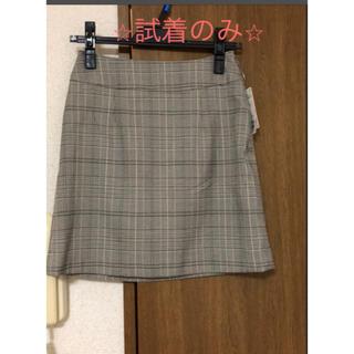 IENA - シャルルシャトン⭐︎新品 スカート