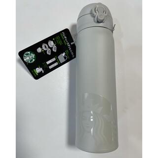 Starbucks Coffee - スターバックス ハンディステンレスボトル マットグレー 500ml