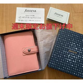 Filofax - 【新品未使用】Filofax マルデン ローズミニ6
