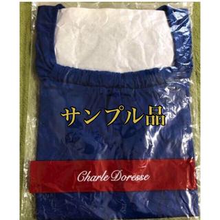 シャルレ(シャルレ)のシャルレ 半袖カットソー ロイヤルブルー サイズ2(M) サンプル品(カットソー(半袖/袖なし))