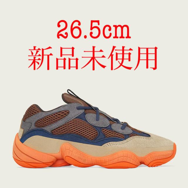adidas(アディダス)のADIDAS YEEZY 500 ENFLAME メンズの靴/シューズ(スニーカー)の商品写真