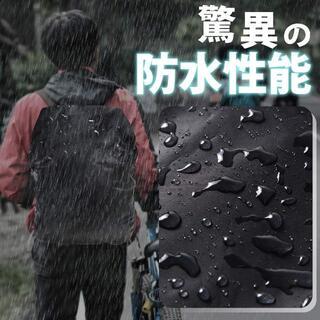 レインカバー リュックカバーザックカバー雨除け 防水カバー 強力撥水