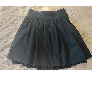 レストローズ(L'EST ROSE)のネイビーフレアスカート(裾レース裏地付)(ひざ丈スカート)