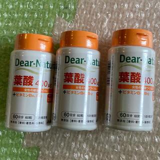 アサヒ(アサヒ)のディアナチュラ Dear-Natura 葉酸サプリ 3個セット 葉酸 妊娠 妊婦(その他)