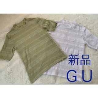 ジーユー(GU)のGU ジーユー レースコンパクトT 半袖 新品 グリーン ホワイト 2点セット(Tシャツ(半袖/袖なし))