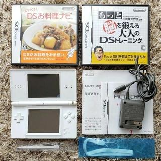 ニンテンドーDS(ニンテンドーDS)の任天堂 ニンテンドーDS Lite クリスタルホワイト(携帯用ゲーム機本体)