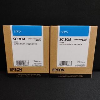 エプソン(EPSON)のEPSON SC13CM(OA機器)