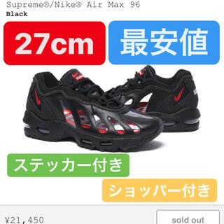 シュプリーム(Supreme)のsupreme NIKE AirMax 96 ブラック 27cm(スニーカー)