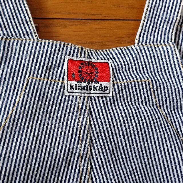 kladskap(クレードスコープ)の美品 クレードスケープ ロンパース キッズ/ベビー/マタニティのキッズ服男の子用(90cm~)(パンツ/スパッツ)の商品写真