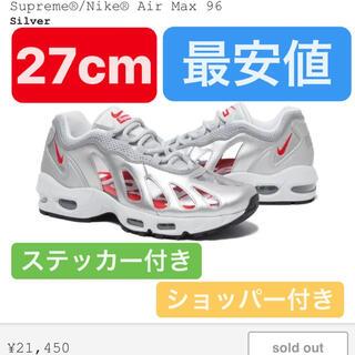 シュプリーム(Supreme)のsupreme NIKE AirMax 96 ホワイト 27cm(スニーカー)