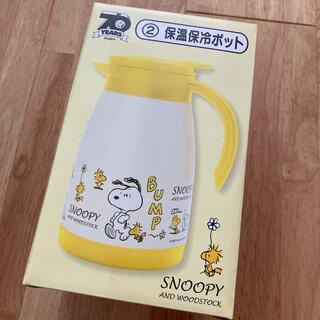 SNOOPY - スヌーピー1番くじ 保温保冷ポット