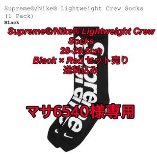 シュプリーム(Supreme)のSupreme®/Nike® Lightweight Crew Socksセット(ソックス)