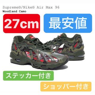 シュプリーム(Supreme)のsupreme NIKE AirMax 96 カモ 27cm(スニーカー)