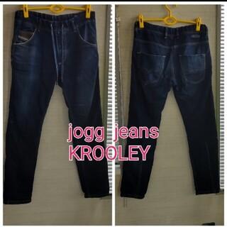 DIESEL - DIESEL  jogg  jeans  KROOLEY  28インチ