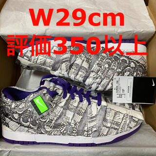 NIKE - 29cm 送料込み W NIKE DUNK LOW Made You Look