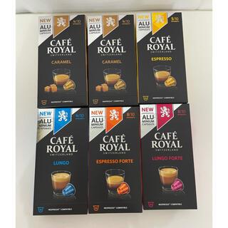 ネスレ(Nestle)のCAFE ROYAL ネスプレッソ用 カフェロイヤル カプセル60個(コーヒー)