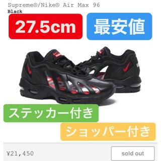 シュプリーム(Supreme)のsupreme NIKE AirMax 96 ブラック 27.5cm(スニーカー)