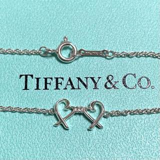 Tiffany & Co. - ティファニー ダブルラビングハート ダイヤ ブレスレット シルバー925