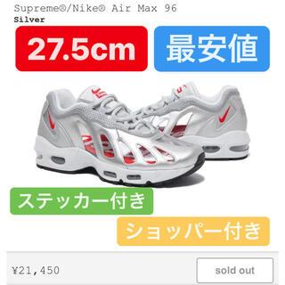 シュプリーム(Supreme)のsupreme NIKE AirMax 96 ホワイト 27.5cm(スニーカー)