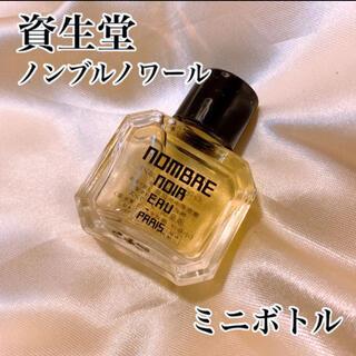 シセイドウ(SHISEIDO (資生堂))の☆未使用☆ 資生堂 ノンブルノワール オードパルファム 廃盤品 レア香水(ユニセックス)