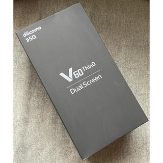 エルジーエレクトロニクス(LG Electronics)の【未開封新品】LG V60 ThinQ 5G L-51A SIMフリー (スマートフォン本体)