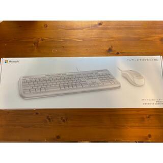 マイクロソフト(Microsoft)の【未開封】マイクロソフト キーボード ホワイト Wired Desktop600(PC周辺機器)