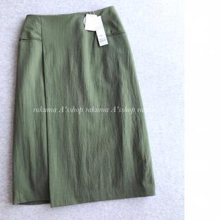 ガリャルダガランテ(GALLARDA GALANTE)の新品 COLLAGE GALLARDAGALANTE 18SS(ひざ丈スカート)