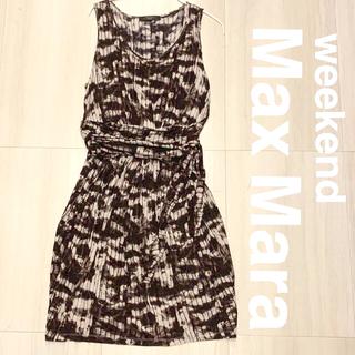 マックスマーラ(Max Mara)のweekend Max Mara ワンピース 茶(ひざ丈ワンピース)