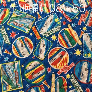 タカラトミー(Takara Tomy)のキルティング プラレール 生地幅×50cm(生地/糸)
