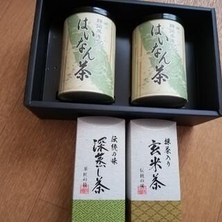 緑茶・玄米茶