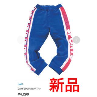 ジャム(JAM)の新品 JAM【定価¥4290】 jamスポーツパンツ 120cm(パンツ/スパッツ)