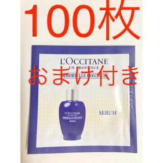 L'OCCITANE - ロクシタン イモーテル プレシューズセラム 100枚 サンプル おまけ付き