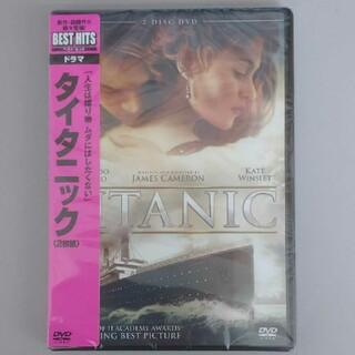 新品未開封 タイタニック(2枚組) [DVD] レオナルド・ディカプリオ,ケイト(外国映画)