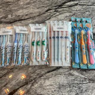 こども用歯ブラシ 17本セット(歯ブラシ/歯みがき用品)