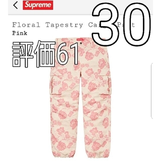 Supreme - Supreme Floral Tapestry Cargo Pant  30