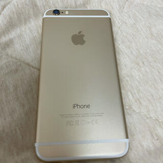 Apple - iPhone6 本体