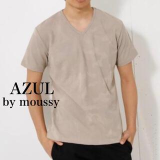 アズールバイマウジー(AZUL by moussy)の【新品未使用】AZUL by moussy 迷彩柄 Tシャツ(Tシャツ/カットソー(半袖/袖なし))