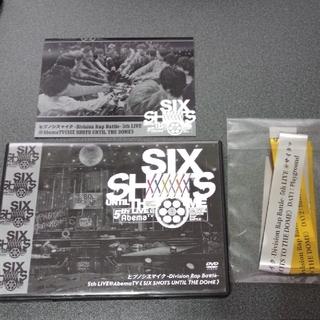 ヒプノシスマイク ヒプマイ LIVE 5th DVD(アニメ)