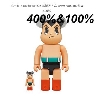 メディコムトイ(MEDICOM TOY)のBE@RBRICK 鉄腕アトム Brave Ver. 100% & 400(フィギュア)