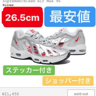シュプリーム(Supreme)のsupreme NIKE AirMax 96 ホワイト 26.5cm(スニーカー)