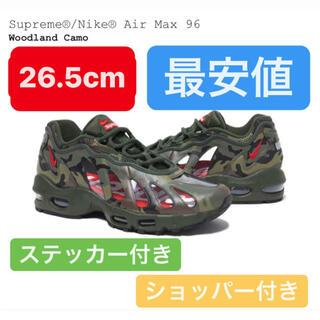 シュプリーム(Supreme)のsupreme NIKE AirMax 96  カモ 26.5cm(スニーカー)