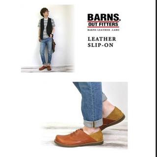 バーンズアウトフィッターズ(Barns OUTFITTERS)のバーンズ BARNS 栃木レザー シューズ サンダル スリッポン(スリッポン/モカシン)
