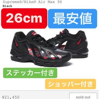 シュプリーム(Supreme)のsupreme NIKE AirMax 96 ブラック 26cm(スニーカー)