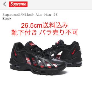 シュプリーム(Supreme)のSupreme Nike Air Max 96 26.5 Black + 靴下(スニーカー)
